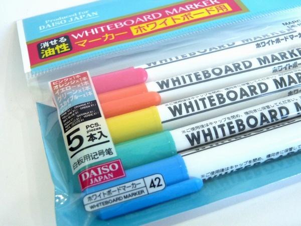 ポップな5色入り線幅約0.7mm細めのホワイトボードーマーカー @100均 ダイソー