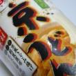 百均浪漫◆日清の京うどん