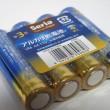 百均浪漫◆100均最強アルカリ乾電池PAIRDEER