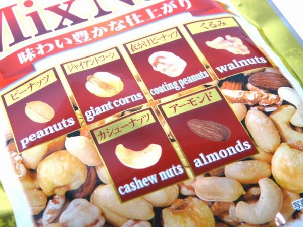 百均浪漫◆ミックスナッツ、ピーナッツやジャイアントコーン、いろいろ入っているよ