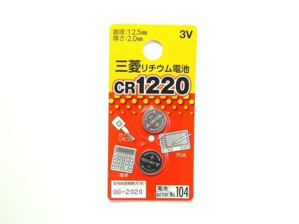 百均浪漫◆ダイソー三菱リチウム電池CR1220