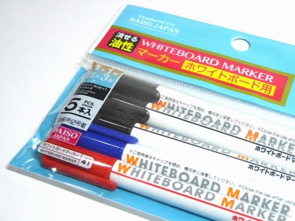 事務的な色(黒、青、赤)の5本入り線幅約0.7mm細めのホワイトボードーマーカー @100均 ダイソー