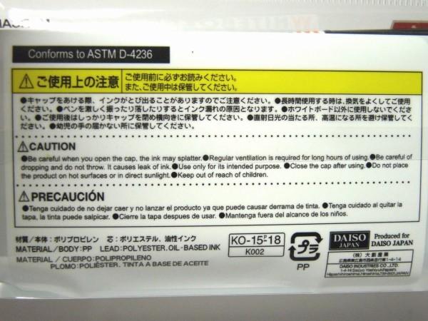 百均浪漫◆ダイソー・ホワイトボードマーカー3色(黒、青、赤)5本