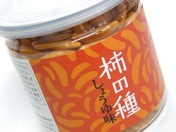 食べかけでもフタができて便利だね!柿の種 しょうゆ味 @100均 ダイソー