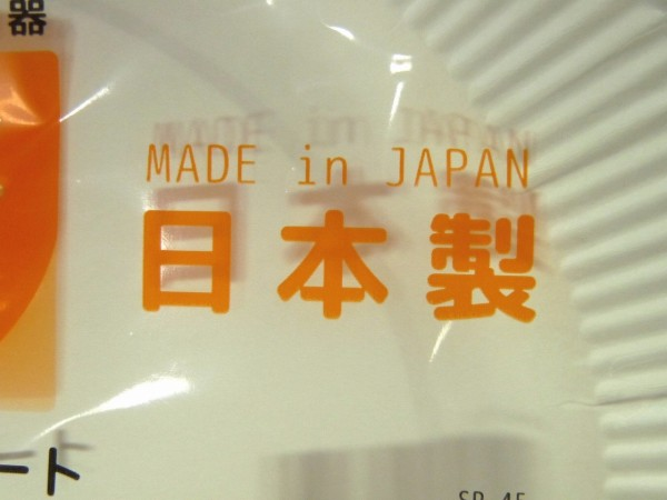 百均浪漫◆友栄 耐水・油ペーパープレート23cm 8枚入 日本製