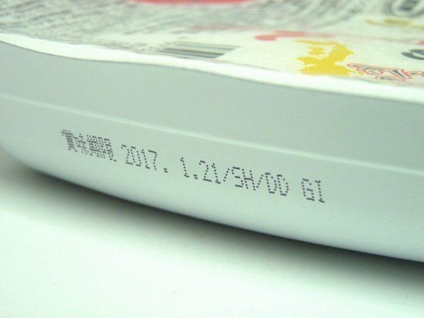 百均浪漫◆サトウのごはん 銀シャリ 200g