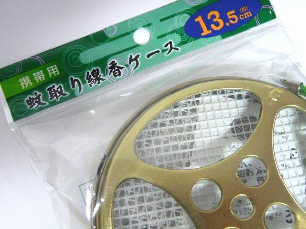 百均浪漫◆携帯用蚊取り線香ケース(標準サイズ)