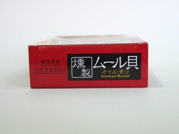 百均浪漫◆シーウィングス ムール貝燻製オイル漬け