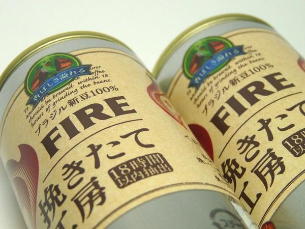 超お買い得!KIRIN FIRE挽きたて工房(缶コーヒー)2缶で100円!(税抜き) @100均 キャンドゥ