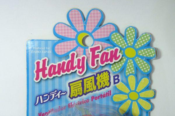 百均浪漫◆ダイソー・ハンディー扇風機B