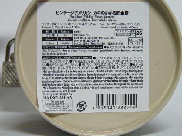 百均浪漫◆ダイソー ビンテージアメリカン カギのかかる貯金箱