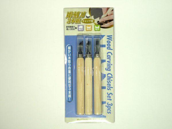 百均浪漫◆キャップ付きで収納も便利、彫刻刀3本組