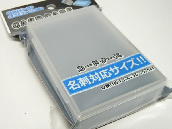 有効内寸95x57mmのカードケース。付箋紙を持ち運ぶのに便利かも。 @100均 セリア