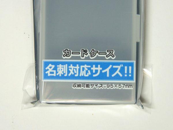 百均浪漫◆和泉化学カードケース3119
