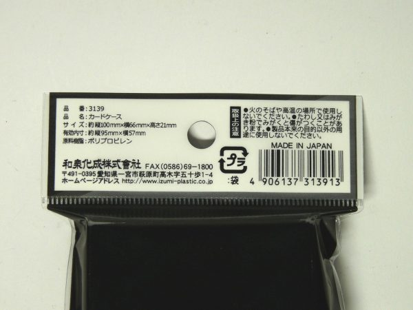 百均浪漫◆和泉化成カードケース3119