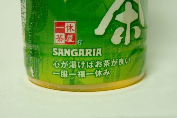 百均浪漫◆サンガリア 一休茶屋 お茶 200mlペットボトル