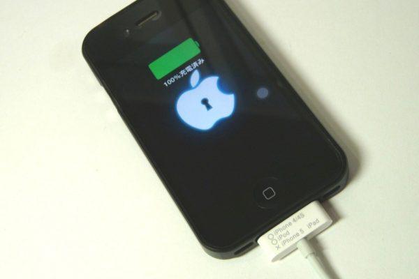 百均浪漫◆ダイソー・iPhone4、iPod用USB充電ケーブル1m
