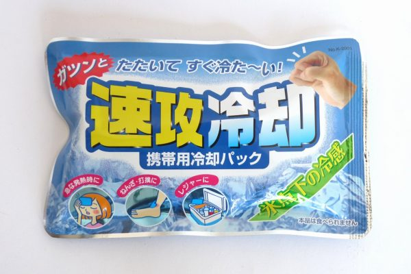 百均浪漫◆紀陽除虫菊・携帯用冷却パック
