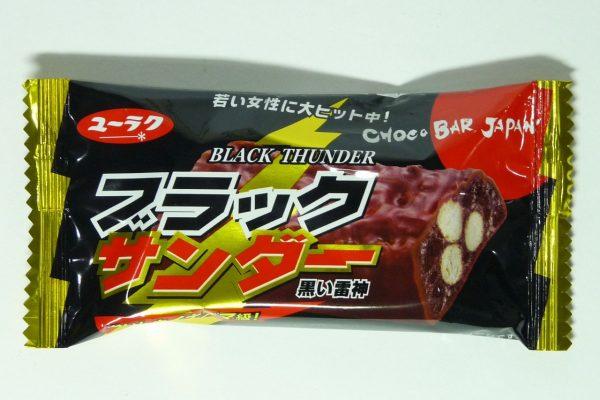 百均浪漫◆有楽製菓 ブラックサンダー 4個で100円