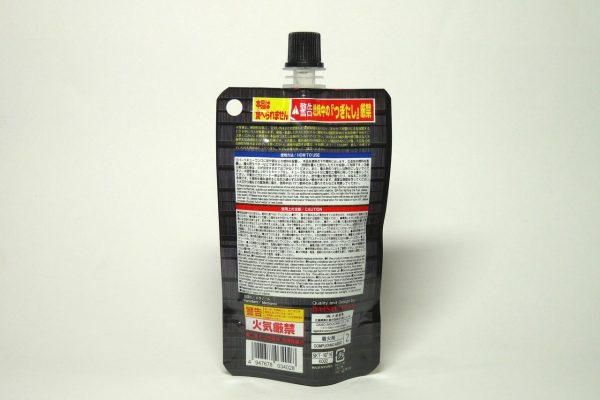 百均浪漫◆ダイソー バーベキュー用着火剤ジェルタイプ100g