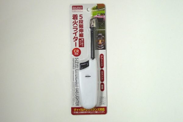 daiso-extnd-gas-lighter-wt-02