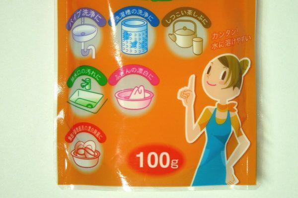 百均浪漫◆紀陽除虫菊株式会社 過炭酸ソーダ物語