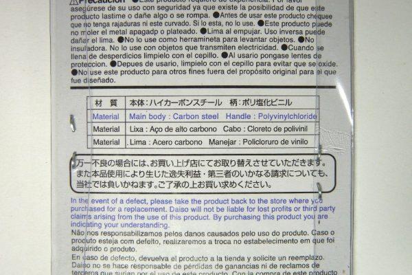 百均浪漫◆ダイソー・ホビー工作ヤスリ2本組 丸・三角
