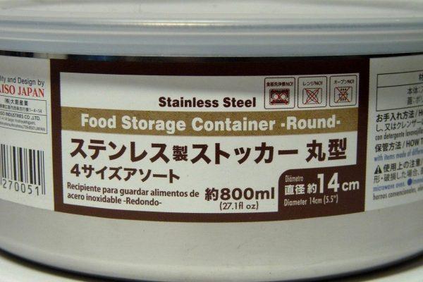 百均浪漫◆ダイソー ステンレス製ストッカー 丸型 14cm、山ランチでラーメン作るのにちょうどいいかな。