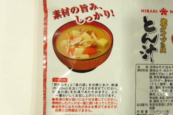 百均浪漫◆ひかり味噌 生タイプの具 とん汁