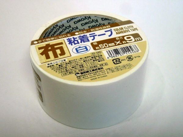 百均浪漫◆協和紙工 布粘着テープ幅50mm x 9m 白