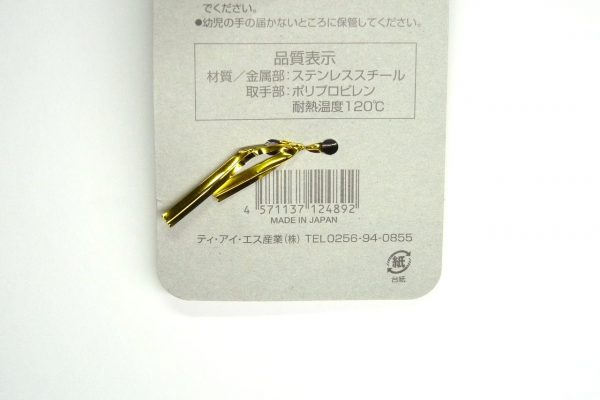 百均浪漫◆樹脂製グリップのウロコ取り