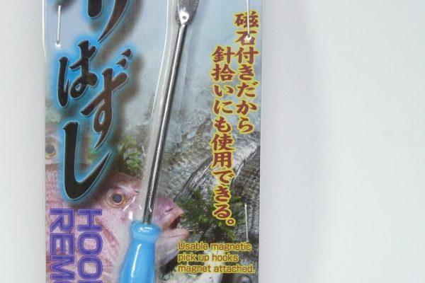 百均浪漫◆ダイソー 釣り用品 針はずし(磁石付き)