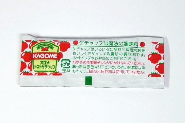 百均浪漫◆カゴメ トマトケチャップ お弁当パック