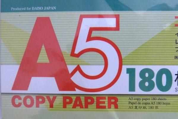 百均浪漫◆ダイソーA5コピー用紙・パッケージ表