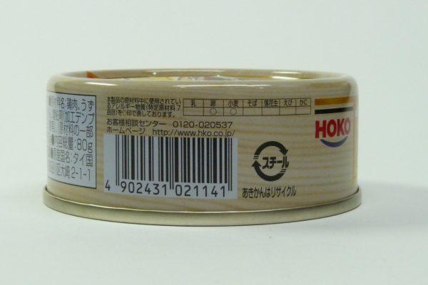 百均浪漫◆HOKO やきとり とりたまご たれ味・缶側面 アレルギー物質表示写真