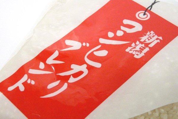 新潟県産コシヒカリ50%ブレンドの国内産100%のお米 300g。 @100均 セリア
