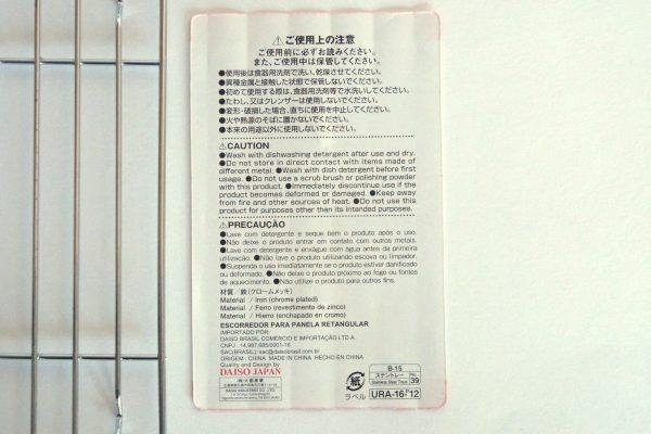 百均浪漫◆ダイソー 角バット用水切り網・注意書きなどの説明書