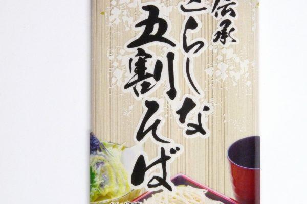 百均浪漫◆松屋製粉・松代そば善屋 匠 味の伝承 さらしな五割そば・パッケージ拡大