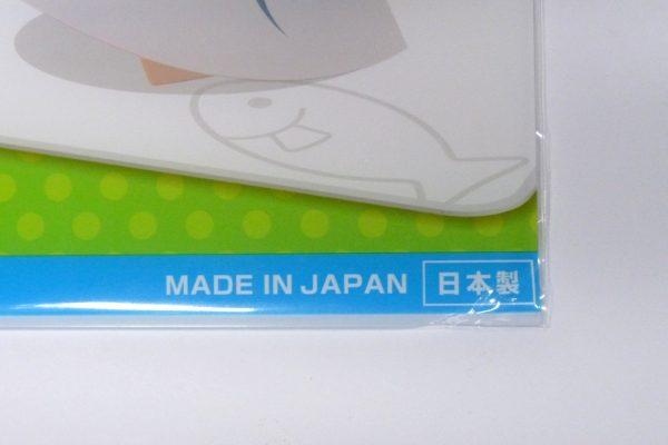 百均浪漫◆ナカヤ化学産業株式会社 抗菌まな板・日本製。