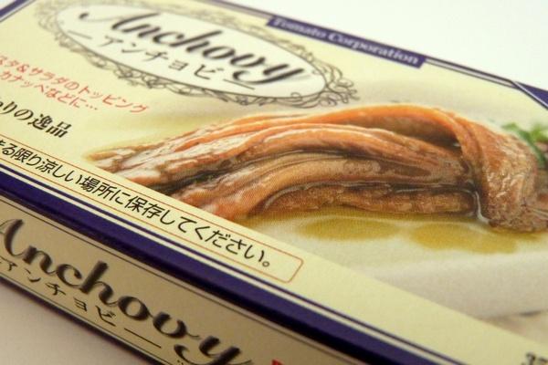 アンチョビが手軽に料理に使えるね。アンチョビの缶詰35g。 @100均 ダイソー