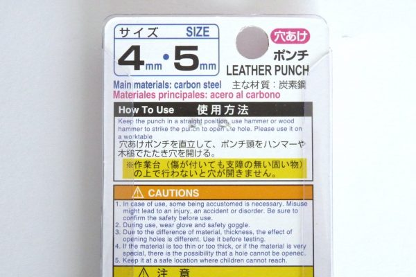 百均浪漫◆ダイソー レザーポンチ4mm&5mm。商品説明。