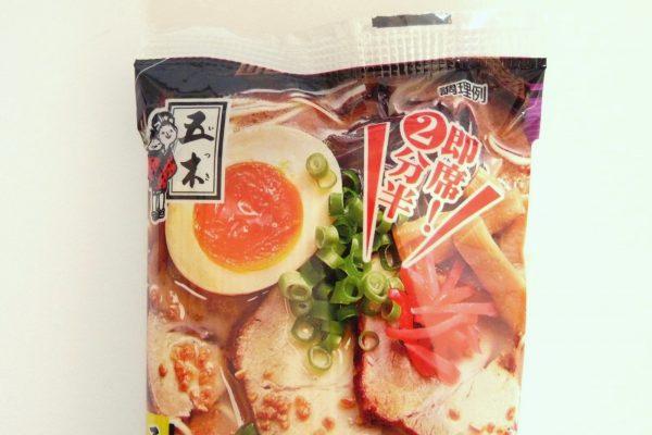 百均浪漫◆五木食品 熊本黒マー油とんこつラーメン2人前・調理時間は2分半。