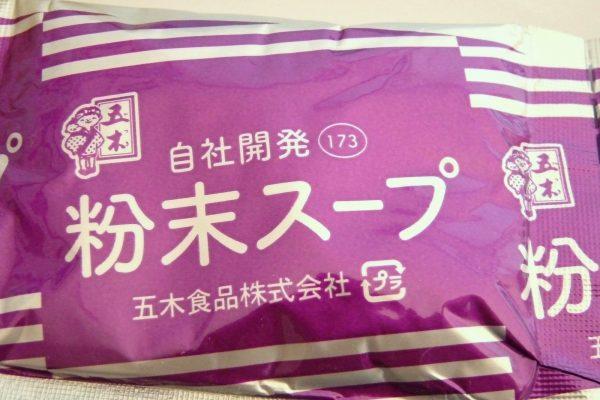 百均浪漫◆五木食品 熊本黒マー油とんこつラーメン2人前。粉末スープは自社開発。