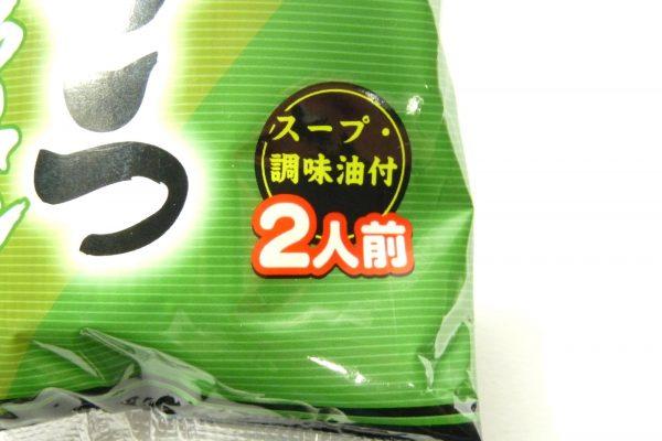 百均浪漫◆五木食品 久留米ネギとんこつラーメン。2人前。