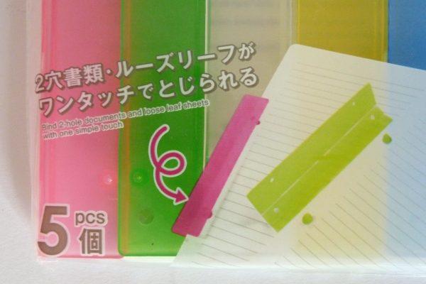 百均浪漫◆ダイソー ファイルクリップ 5個入り