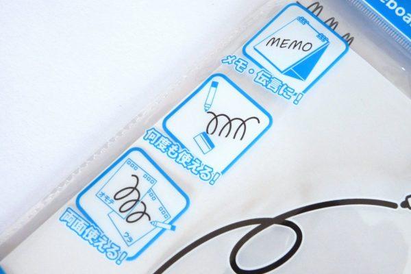 百均浪漫◆卓上ホワイトボード。パッケージ写真。