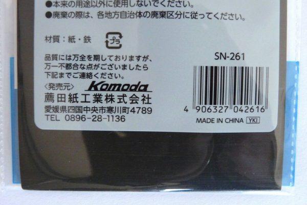 百均浪漫◆卓上ホワイトボード。パッケージ裏側写真。商品説明。