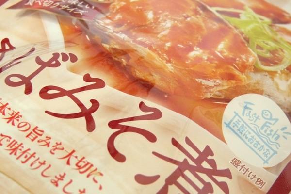 日本製!レトルトパウチで片付けもコンパクトな山ランチ向け?HOKOさばみそ煮 @100均 セリア
