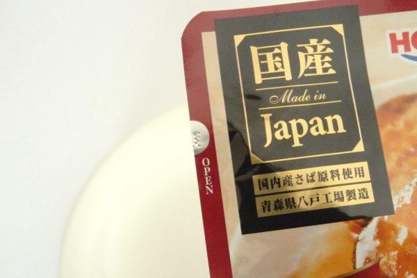 百均浪漫◆HOKO さばみそ煮 レトルトパウチ。目立って開けやすい切り口。