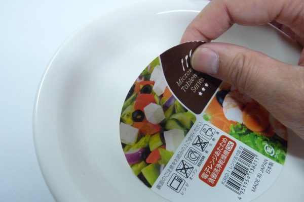 百均浪漫◆ナカヤ 日本製樹脂五寸皿。商品ラベル、剥がしはじめは大変。